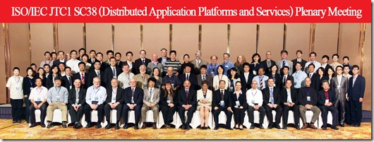 SC38 Plenary, Beijing, China May 12-14, 2010